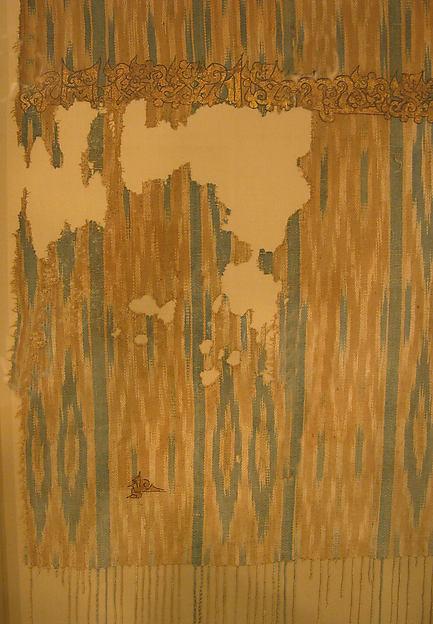Tiraz Textile Fragment from an Ikat Shawl