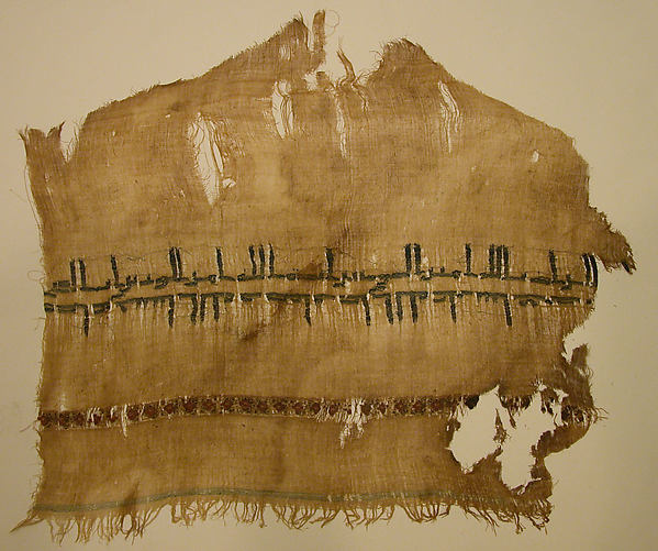Textile Fragment with Inscription