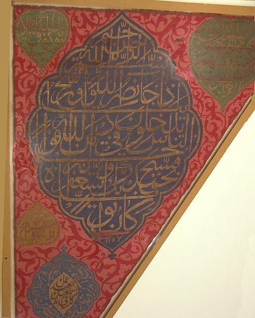 Ceremonial Banner