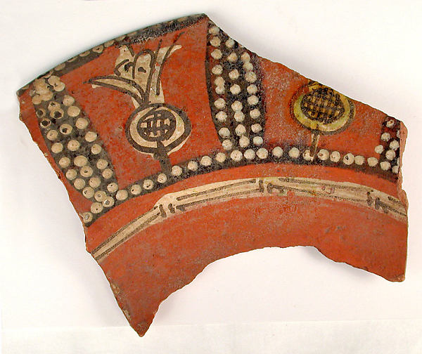 Fragment of Plate with Radish-like Motif