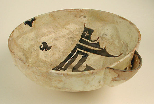Spouted Bowl, Inscribed