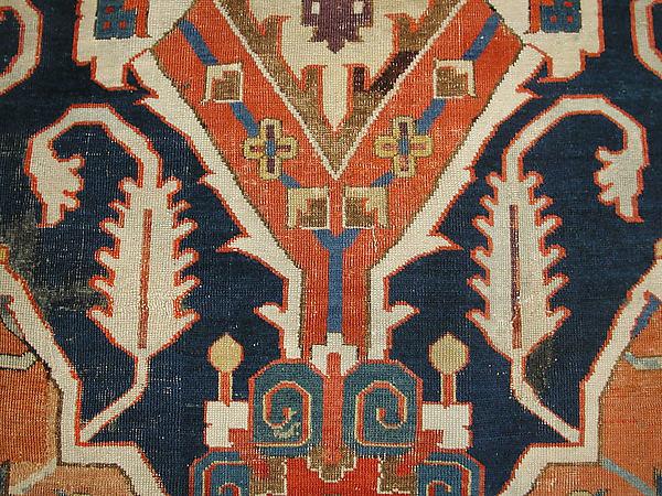 The 'Nigde' Carpet