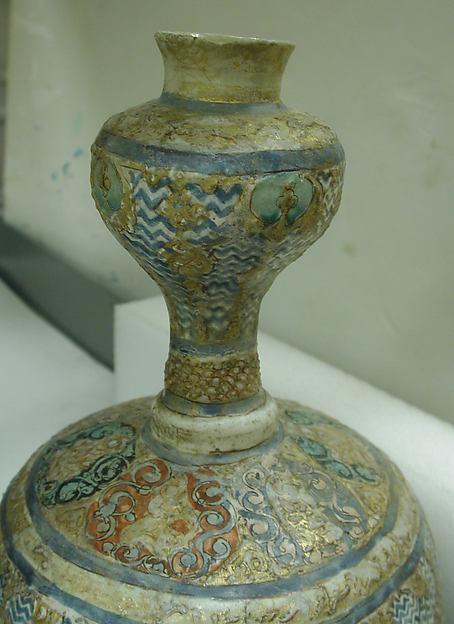 Two Gilded Mina'i Ceramics