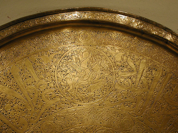 Tray Made for the Rasulid Sultan al-Mu'ayyad Da'ud ibn Yusuf