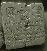 Stele of Apa Moses