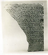 Fragment of Stele