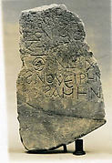 Fragment of a Stele