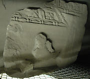 Fragment of a Cornice