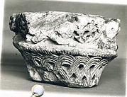 Fragment of a Capital