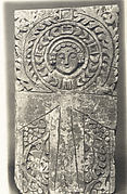 Funerary Stele with Ankh (Looped Cross) Featuring a Human Face at the Center