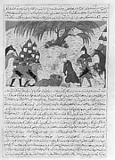 """Alexander the Great and Dying Darius"", Folio from a Majma' al-Tavarikh (Compendium of Histories) of Hafiz-i Abru"