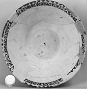 Bowl with Black and White Geometric Decoration