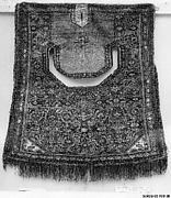 Ferahan Saddle Cover