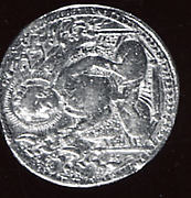 Portrait Coin of the Emperor Jahangir