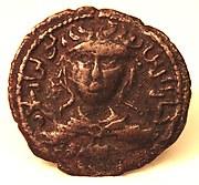 Dirham of Husain al-Din Yuluk Arslan (r. 1184–1200)