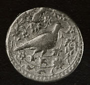 Hawk Coin of the Emperor Akbar