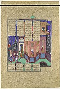"""Rudaba's Maids Return to the Palace"", Folio from the Shahnama (Book of Kings) of Shah Tahmasp"