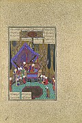 """Zal Consults the Magi"", Folio 73v from the Shahnama (Book of Kings) of Shah Tahmasp"