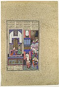 """Sam Seals His Pact with Sindukht"", Folio 85v from the Shahnama (Book of Kings) of Shah Tahmasp"