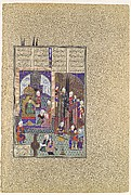 """The Shah's Wise Men Approve of Zal's Marriage"", Folio 86v from the Shahnama (Book of Kings) of Shah Tahmasp"