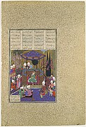 """Zal Expounds the Mysteries of the Magi"", Folio 87v from the Shahnama (Book of Kings) of Shah Tahmasp"