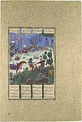 """Rustam's Fourth Course, He Cleaves a Witch"", Folio 120v from the Shahnama (Book of Kings) of Shah Tahmasp"
