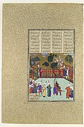 """Kai Kavus and Rustam Embrace"", Folio from the Shahnama (Book of Kings) of Shah Tahmasp"