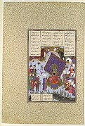 """Rustam Pained Before Kai Kavus"", Folio from the Shahnama (Book of Kings) of Shah Tahmasp"