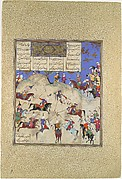 """Siyavush Plays Polo before Afrasiyab"", Folio 180v from the Shahnama (Book of Kings) of Shah Tahmasp"