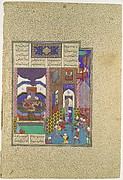 """Siyavush and Jarira Wedded"", Folio 183v from the Shahnama (Book of Kings) of Abu'l Qasim Firdausi, commissioned by Shah Tahmasp"