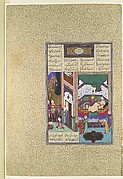 """Siyavush Recounts His Nightmare to Farangis"", Folio from the Shahnama (Book of Kings) of Shah Tahmasp"