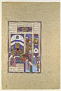 """Rustam Blames Kai Kavus for the Death of Siyavush"", Folio from the Shahnama (Book of Kings) of Shah Tahmasp"