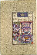 """The Iranians Mourn Farud and Jarira"", Folio 236r from the Shahnama (Book of Kings) of Shah Tahmasp"
