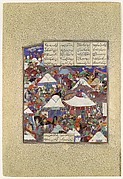 """The Besotted Iranian Camp Attacked by Night"", Folio from the Shahnama (Book of Kings) of Shah Tahmasp"