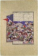 """Bahram Recovers the Crown of Rivniz"", Folio 245r from the Shahnama (Book of Kings) of of Abu'l Qasim Firdausi, commissioned by Shah Tahmasp"