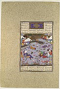 """Giv Avenges Bahram by Slaying Tazhav"", Folio from the Shahnama (Book of Kings) of Shah Tahmasp"