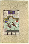 """The Fifth Joust of the Rooks: Ruhham Versus Barman"", Folio from the Shahnama (Book of Kings) of Shah Tahmasp"