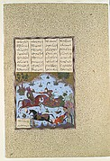 """Gustaham Slays Lahhak and Farshidvard"", Folio 349v from the Shahnama (Book of Kings) of Shah Tahmasp"