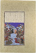 """The Night Battle of Kai Khusrau and Afrasiyab"", Folio from the Shahnama (Book of Kings) of Shah Tahmasp"