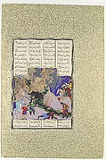 """Isfandiyar's Fourth Course: He Slays a Sorceress"", Folio 435v from the Shahnama (Book of Kings) of Shah Tahmasp"