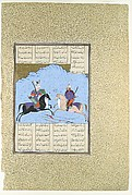 """Rustam and Isfandiyar Begin Their Combat"", Folio 461v from the Shahnama (Book of Kings) of Shah Tahmasp"