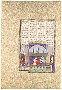"""Hurmuzd I's Last Testament to Prince Bahram I"", Folio from the Shahnama (Book of Kings) of Shah Tahmasp"