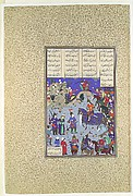 """The Khaqan Captive Before Bahram Gur"", Folio from the Shahnama (Book of Kings) of Shah Tahmasp"