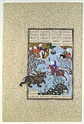 """Bahram Gur Slays the Rhino-Wolf"", Folio 586r from the Shahnama (Book of Kings) of Shah Tahmasp"