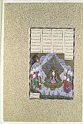 """Yazdigird II Accedes to the Throne"", Folio 592r from the Shahnama (Book of Kings) of Shah Tahmasp"