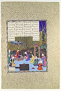 """Nushirvan Promulgates His Reforms"", Folio from the Shahnama (Book of Kings) of Shah Tahmasp"