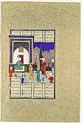 """Nushirvan Greets the Khaqan's Daughter"", Folio from the Shahnama (Book of Kings) of Shah Tahmasp"