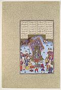 """Afrasiyab on the Iranian Throne"", Folio from the Shahnama (Book of Kings) of Shah Tahmasp"