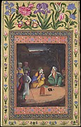 """A Discussion between a Mullah and an Old Man"", from the Davis Album"