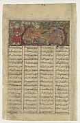 """Rustam Lassos Rakhsh"", Folio from a Shahnama (Book of Kings) of Firdausi"